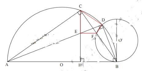 de-thi-dap-an-tuyen-sinh-vao-lop-10-mon-toan-tinh-quang-ninh-2016-5