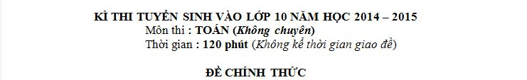 de-thi-tuyen-sinh-vao-lop-10-mon-toan-tinh-tay-ninh-2016-1