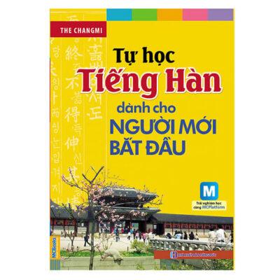 Cuốn tự học tiếng Hàn cho người mới bắt đầu là sự lựa chọn hoàn hảo cho bạn
